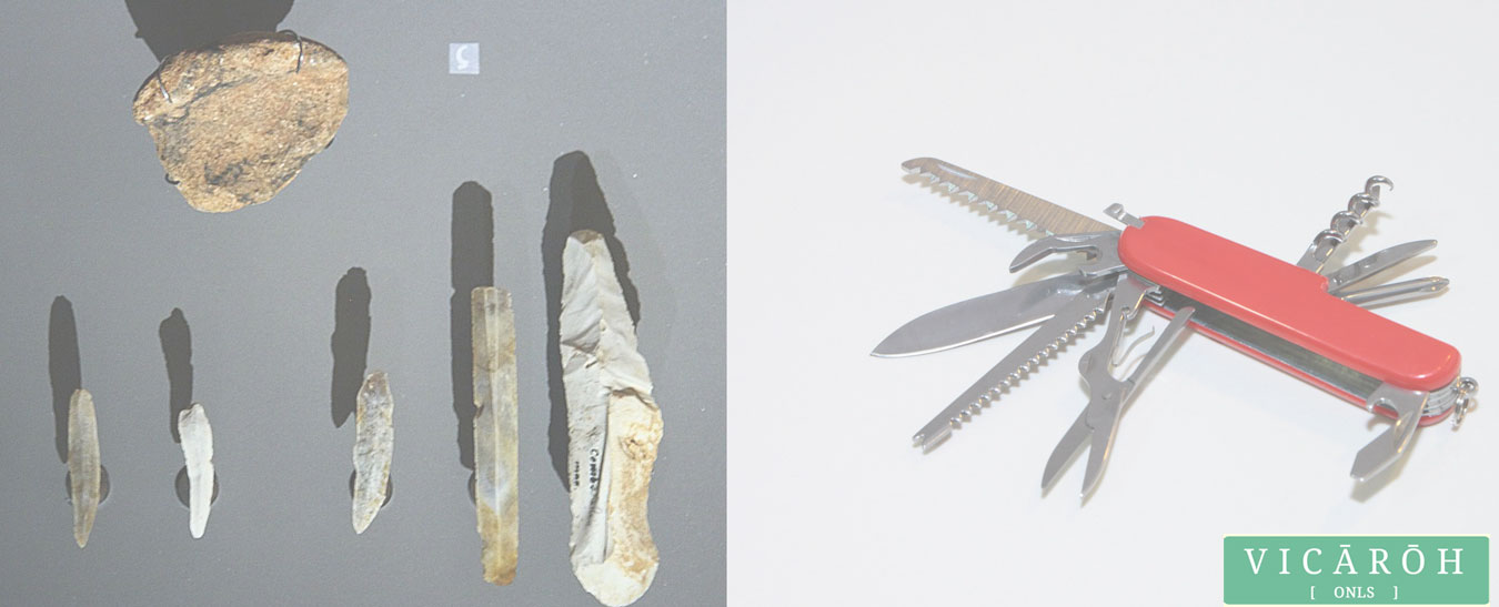 ¿han evolucionado</br>tus herramientas?